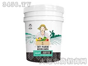 复合微生物肥料(白)-麦法姆-安翔雨竺
