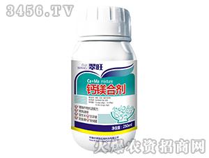 钙镁合剂-翠旺-好美特