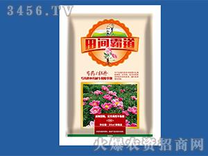 芍药、牡丹芍药科中药材专用除草剂-田间霸道