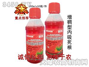 41%草甘膦异丙胺盐水剂-根除-亚恩润物