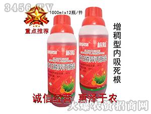 100g草甘膦异丙胺盐水剂-根除-亚恩润物