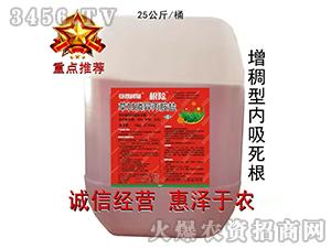 25kg草甘膦异丙胺盐水剂-根除-亚恩润物
