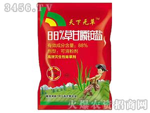 88%草甘膦铵盐可溶粉剂-天下无草-正天生态