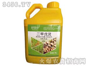 5kg二甲戊灵乳油-好田圤-亚恩农业
