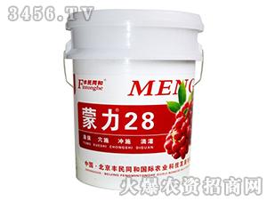 蒙力28(大樱桃专用型)-丰民同和