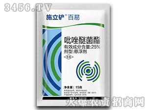 25%吡唑醚菌酯悬浮剂-施立铲百易-科特迪