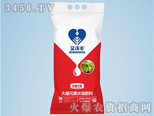 高氮型大量元素水溶肥31-11-10+TE-沃肥1号-艾沃丰