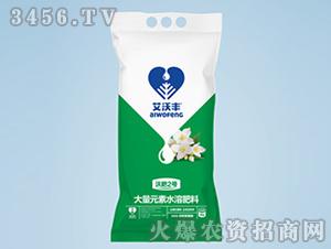 高磷型大量元素水溶肥料15-40-10+TE-沃肥2号-艾沃丰