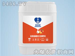 5kg油桃优选含氨基酸水溶肥料-艾沃丰