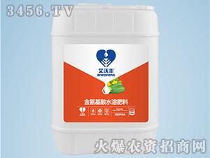 5kg西葫芦优选含氨基酸水溶肥料-艾沃丰
