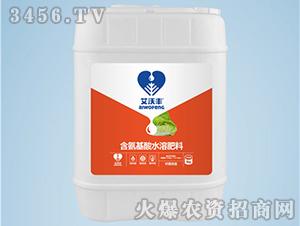 5k叶菜优选含氨基酸水溶肥料-艾沃丰