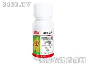 1%甲氨基阿维菌素苯甲酸盐乳油-五周半-科特迪