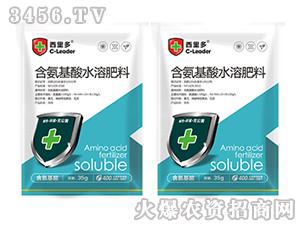 35g含氨基酸水溶肥料