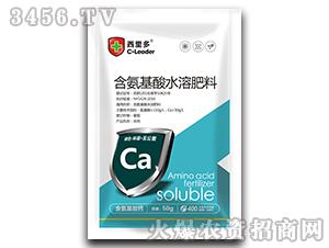 50g含氨基酸水溶肥料