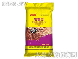 0.1%噁霉靈顆粒劑(20kg)-老傳長-云大高科