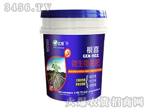 多效氨基酸水溶肥-根喜-汇禾