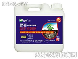 5kg微生物菌肥-根喜-汇禾