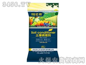 土壤调理剂-亿�h-汇禾