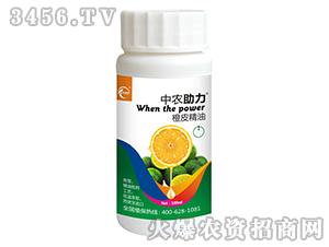 100ml橙皮精油-中农助力-中农作物