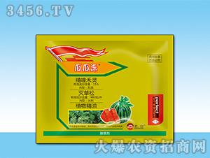 西瓜田除草剂-瓜瓜泺-众尔