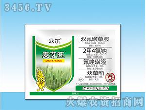 小麦田除草剂-麦芽旺-众尔