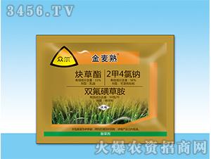 小麦田除草剂-金麦熟-众尔