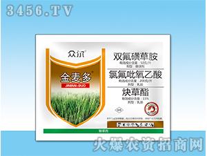 小麦田除草剂-金麦多-众尔