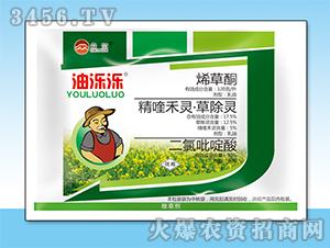 油菜田除草剂-油泺泺-众尔