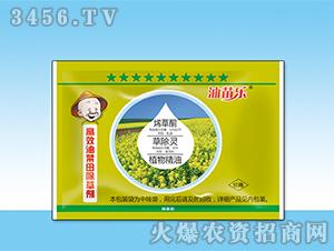 油菜田除草剂-油苗乐-众尔