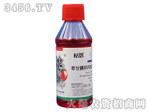 草甘膦异丙胺盐(瓶装)-枯鹦-三合化工