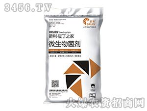 微生物菌剂(黄)-豆丁之家-爵利
