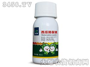西瓜防裂素-亿�h-汇禾生物