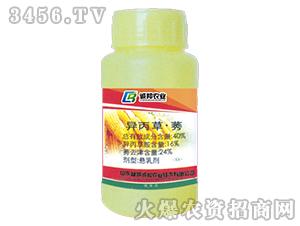 40%异丙草·莠悬乳剂-诚邦农业