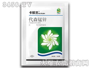 80%代森锰锌可湿性粉剂-卡奴兰-中天恒信