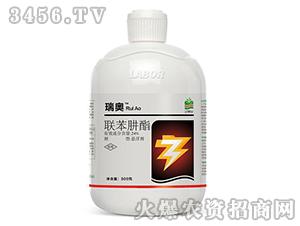 24%联苯肼酯悬浮剂-瑞奥-中天恒信