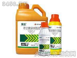 41%草甘膦异丙胺盐水剂-发达-中天恒信