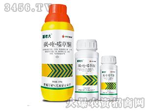 砜·喹·嗪草酮可分散油悬浮剂-薯老大-中天恒信