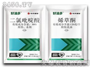 二氯吡啶酸+烯草酮-好油多-中天恒信