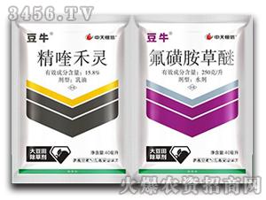 精喹禾灵+氟磺胺草醚-豆牛-中天恒信