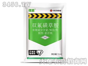 双氟磺草胺悬浮剂-健麦-中天恒信