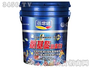 氨基酸鱼蛋白-蓓增健-建华植物