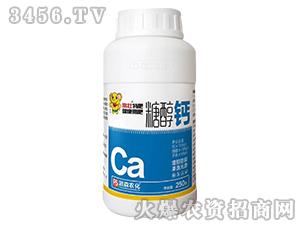 糖醇钙-赢壮特肥-派森农化