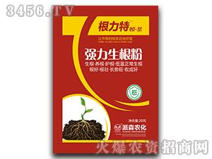 强力生根粉-根力特吲萘-派森农化