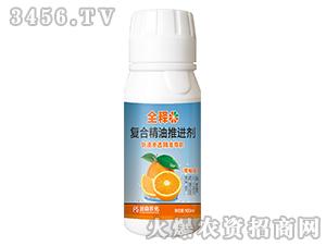 复合精油推进剂-全释-派森农化