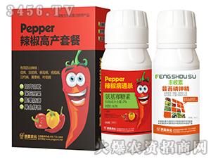 辣椒高产套餐-派森农化