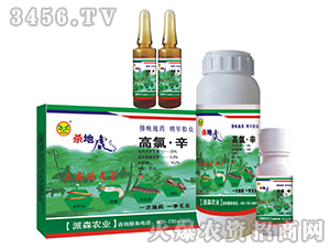 20%高氯・辛乳油-杀地虎-派森农化