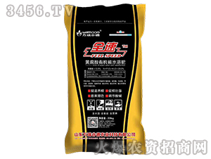 20kg黃腐酸有機碳水溶肥-全速-萬瑞谷德