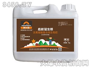 含黄腐酸复合微生物肥-