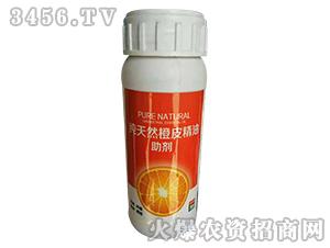 纯天然橙皮精油助剂-红箭农药
