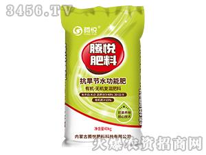 有机-无机复混肥料20-11-9-腾悦肥料